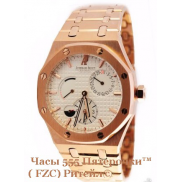 Audemars Piguet Royal Oak Dual Time(gold)