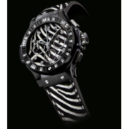 Hublot (Big Bang Boa Bang)зебра