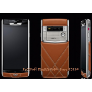 Vertu © Signature Touch Bentley Brown
