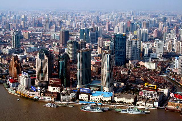 Современный Китай,третьего тысячилетия!!
