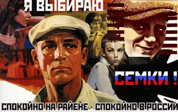 Спокойно на районе - Спокойно в России ! ! !