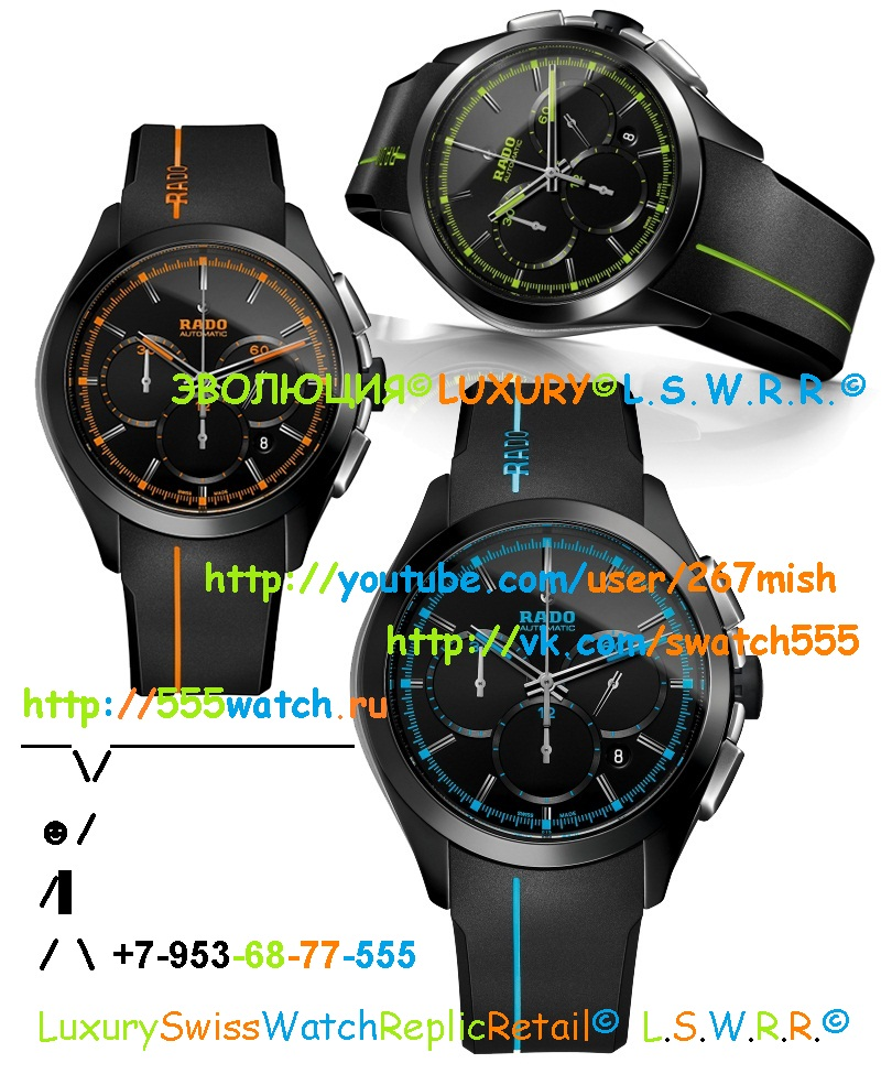 http://555watch.ru/images/upload/Rado%20HyperChrome%20AVA%20-2.jpg
