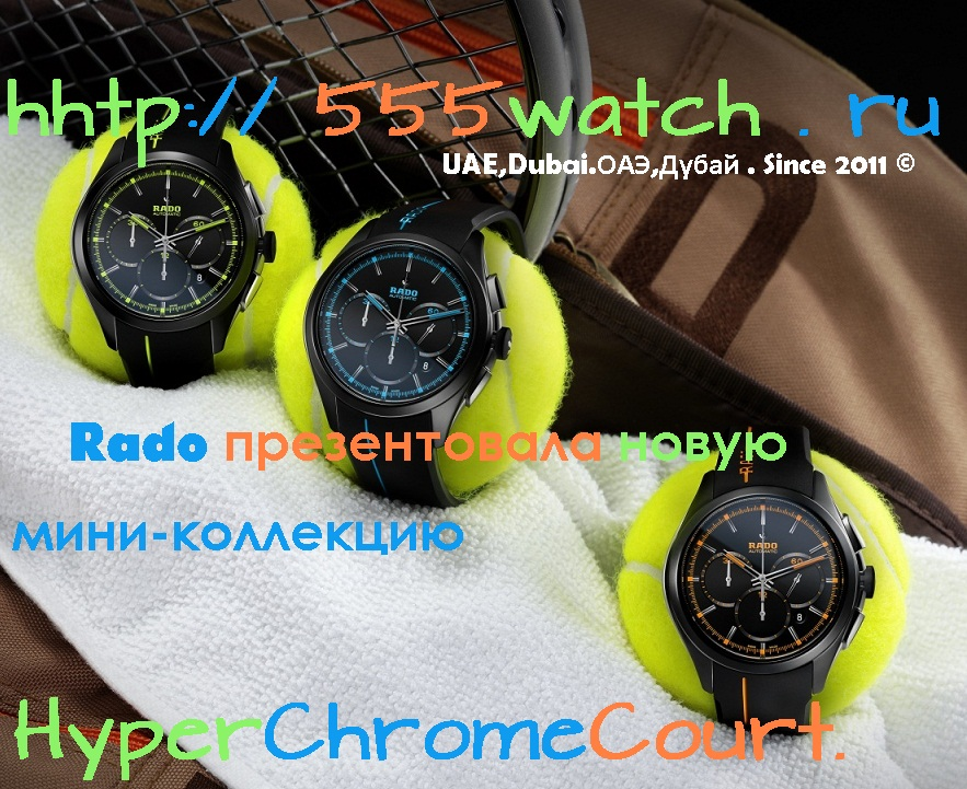 http://555watch.ru/images/upload/Rado%20HyperChrome%20AVA.jpg