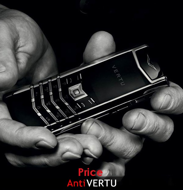 Anti Price Vertu
